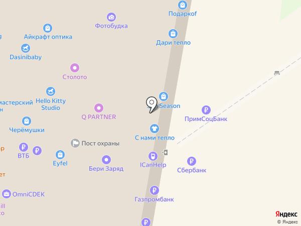 Компас Здоровья на карте Владивостока