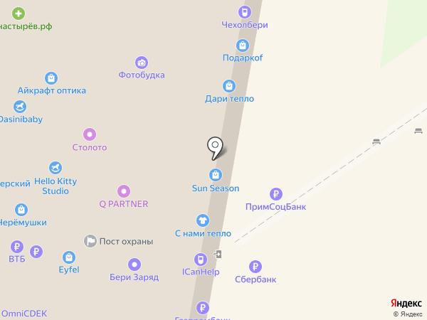 Вкусная помощь на карте Владивостока