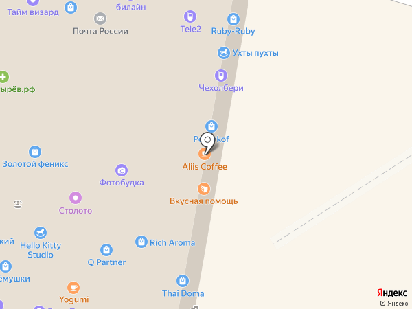 Ruby-ruby на карте Владивостока