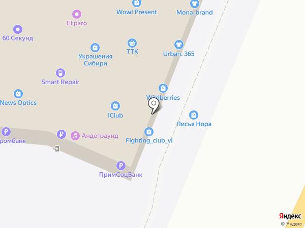 iClub на карте Владивостока