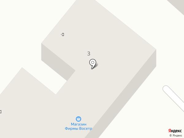 Джой на карте Уссурийска