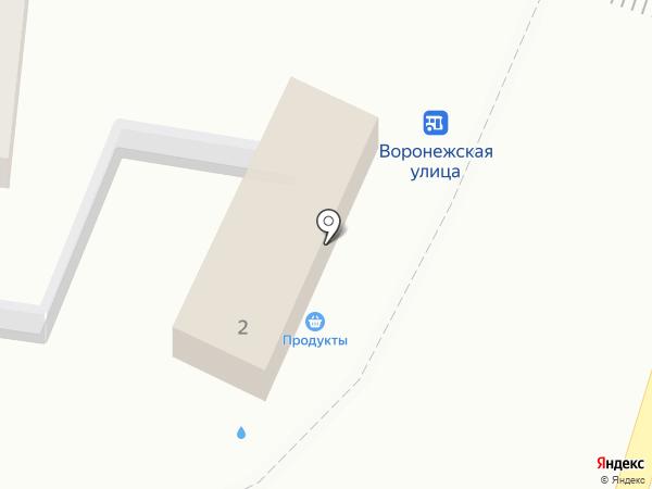 Магазин овощей и фруктов на карте Владивостока