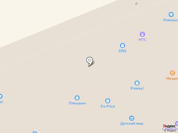 DNS SMART на карте Владивостока