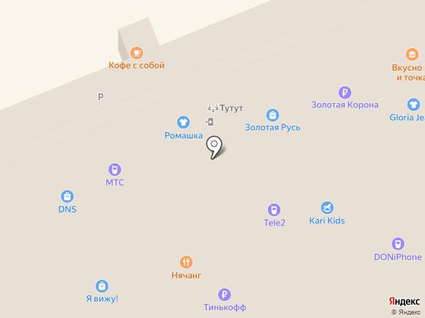 Marry`s на карте Владивостока