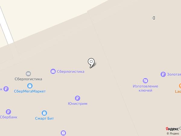 Торговый дом ВИК на карте Владивостока