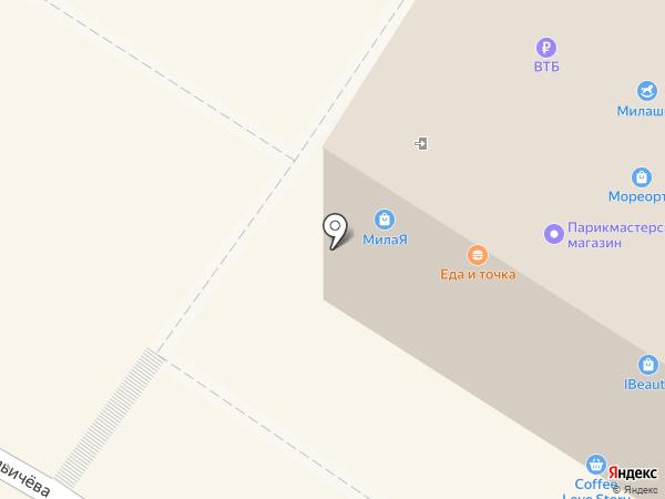 Банкомат, Газпромбанк на карте Владивостока