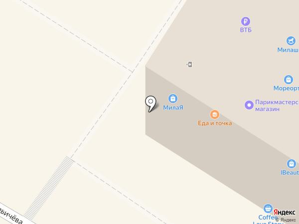 Торгово-сервисная компания на карте Владивостока