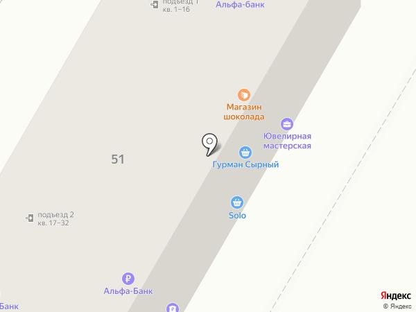 Ювелирная мастерская на карте Владивостока