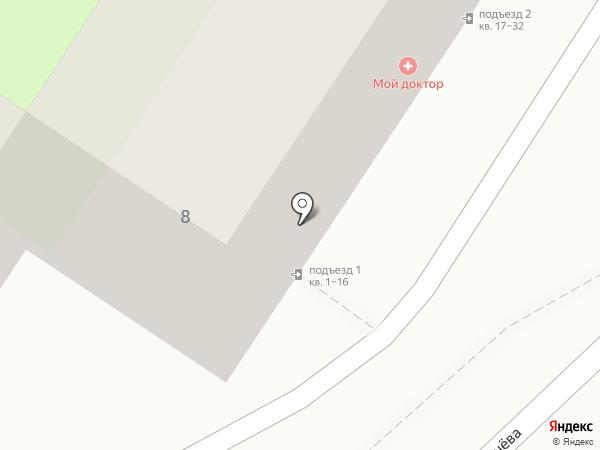 МОЙ ДОКТОР на карте Владивостока