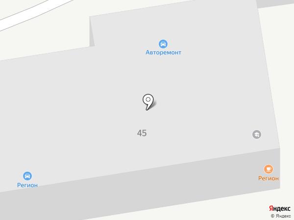 Регион-ЖКХ на карте Владивостока