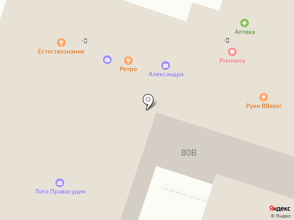 Визовый центр Италии на карте Владивостока