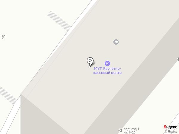 Расчетно-кассовый центр, МУП на карте Владивостока