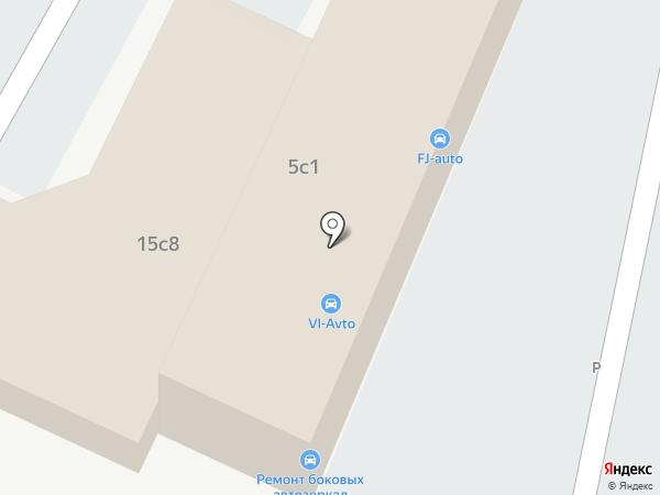 FJ-auto на карте Владивостока