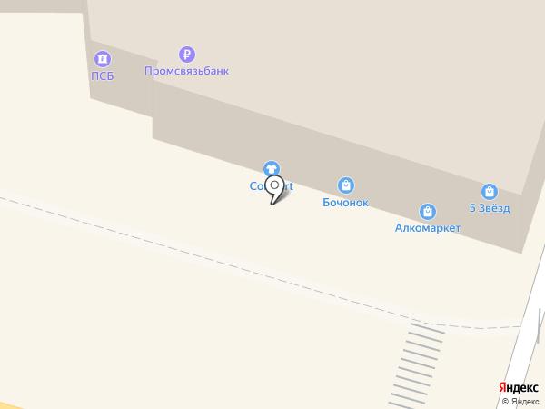 Советская аптека на карте Владивостока