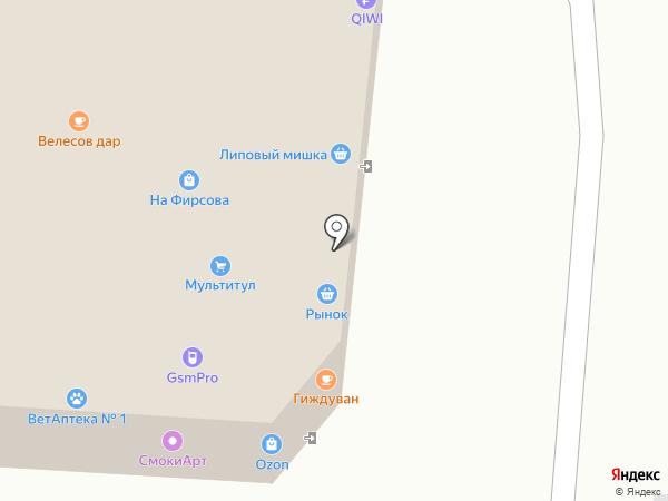 Dvzapchasti на карте Владивостока