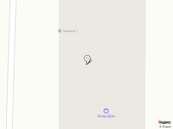 Уют на карте Владивостока