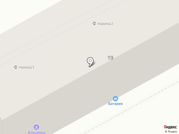Автолидер на карте Владивостока