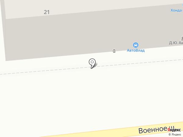 Мазда и Сузуки на карте Владивостока