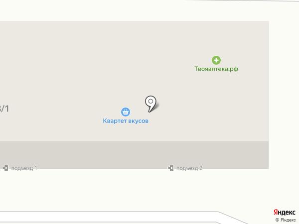 ЗдравСити на карте Владивостока