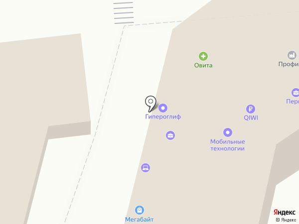 Фармация на карте Владивостока