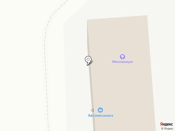 АльфаСтрахование на карте Владивостока