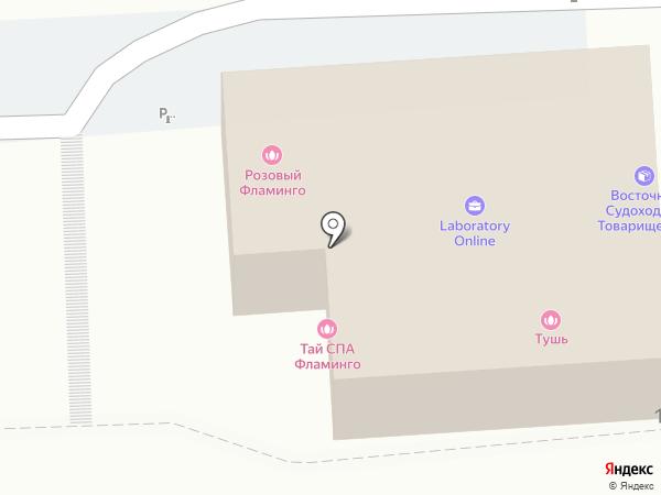 Тай Спа Фламинго на карте Владивостока