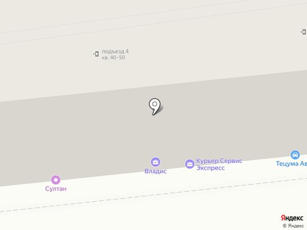 Алютех на карте Владивостока