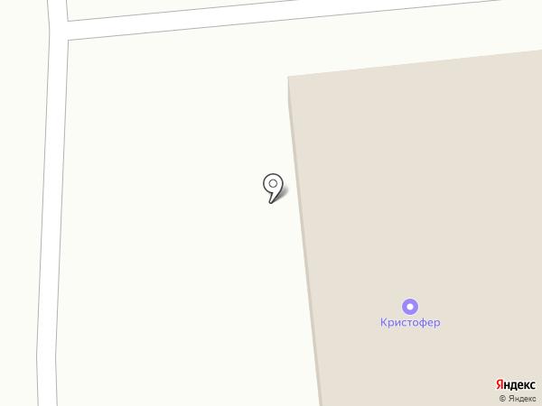 Автомаркет на карте Уссурийска