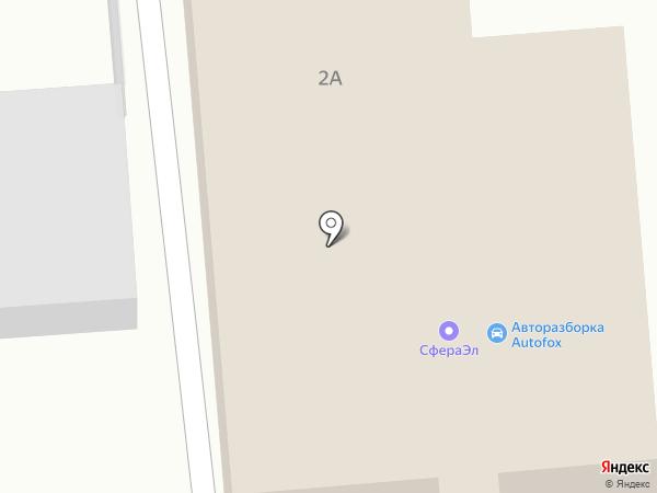 Сфера-Эл на карте Уссурийска