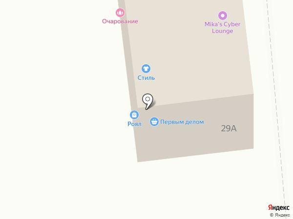 Детки Club на карте Уссурийска