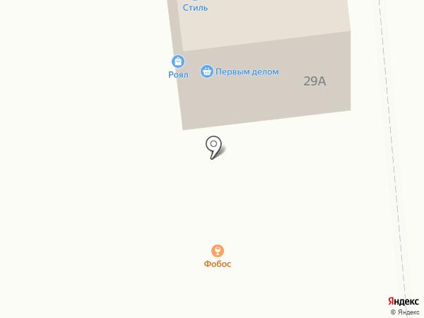 Greenbet на карте Уссурийска