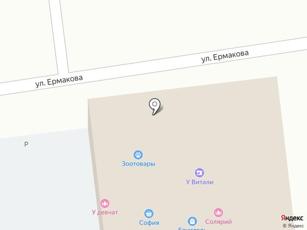 У Витали на карте Уссурийска