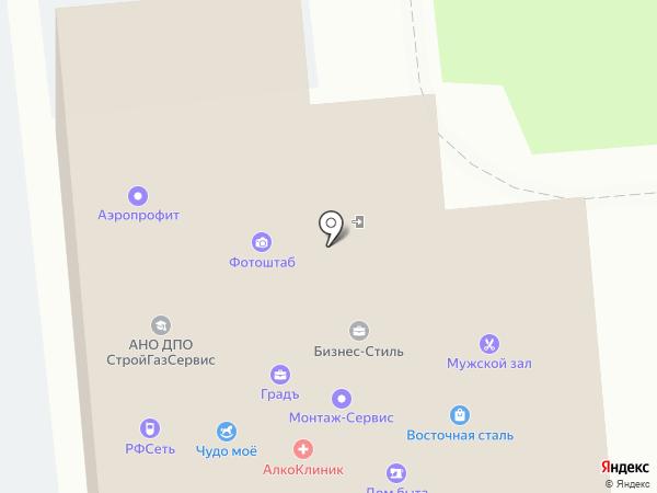 Ист-нова на карте Уссурийска