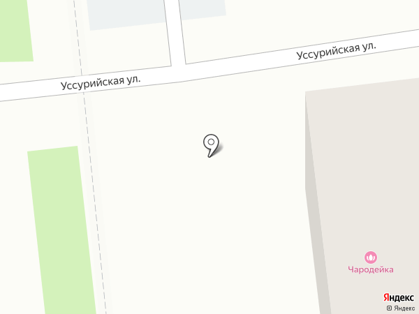 Чародейка на карте Уссурийска