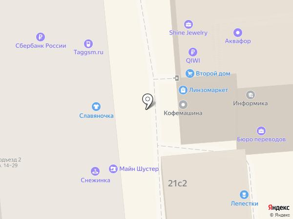 Магазин постельных принадлежностей на карте Владивостока