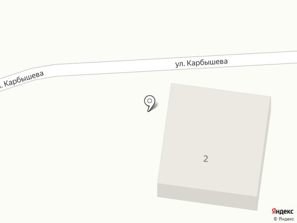 Магазин алкогольной продукции на карте Уссурийска