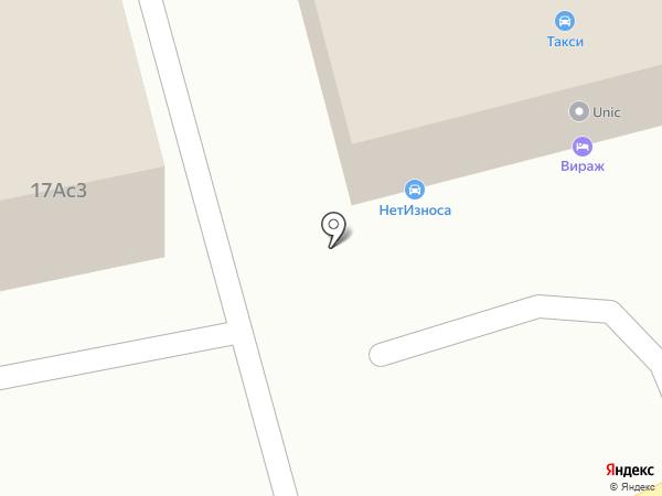 Autotokyo.ru на карте Владивостока