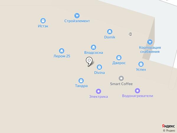 Атлант на карте Владивостока
