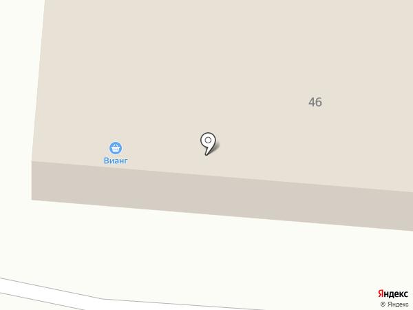 Вианг на карте Уссурийска