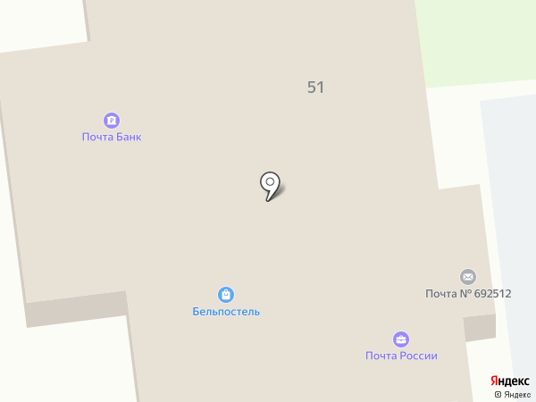 Отделение почтовой связи №12 на карте Уссурийска