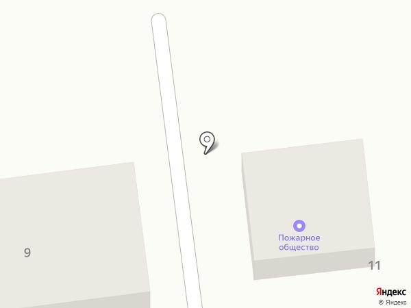 Уссурийское добровольное пожарное общество на карте Уссурийска