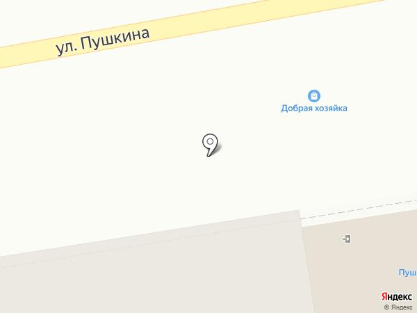 Магазин бытовой химии на карте Уссурийска