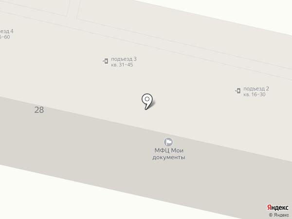 Мои документы на карте Уссурийска