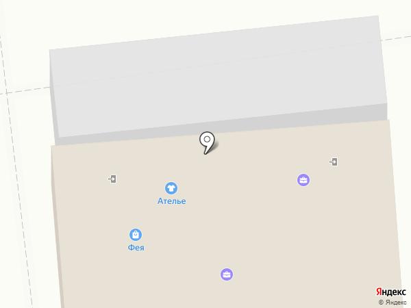 Маникюрный кабинет на карте Уссурийска