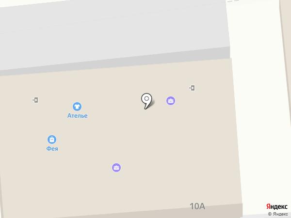 Соломон на карте Уссурийска