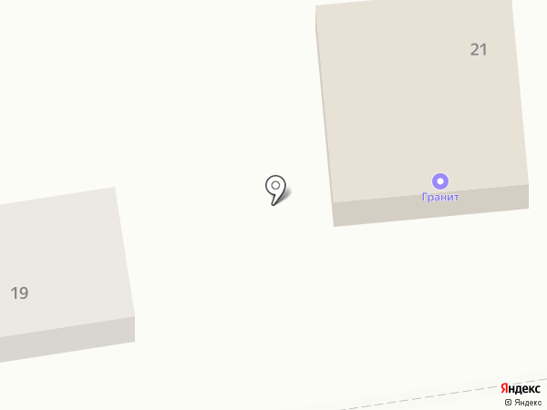 Гранит на карте Уссурийска