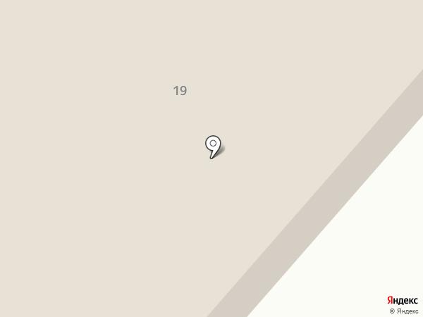 Детская лига на карте Уссурийска