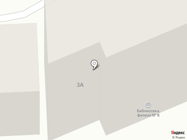 Библиотека №6 на карте Уссурийска
