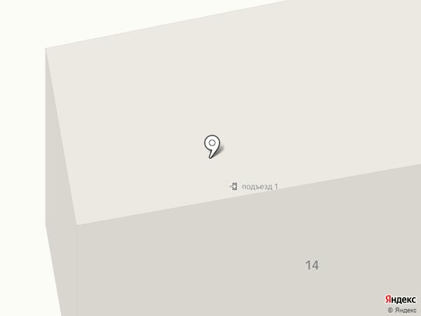 Многопрофильная компания на карте Уссурийска