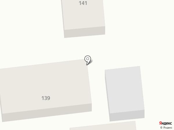 Копи-Лэнд на карте Уссурийска
